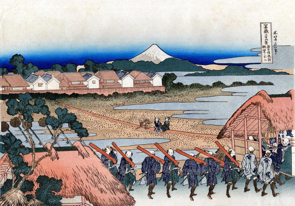 The-Fuji-seen-from-the-gay-quarter-in-Senju by Katsushika Hokusai - Large Format