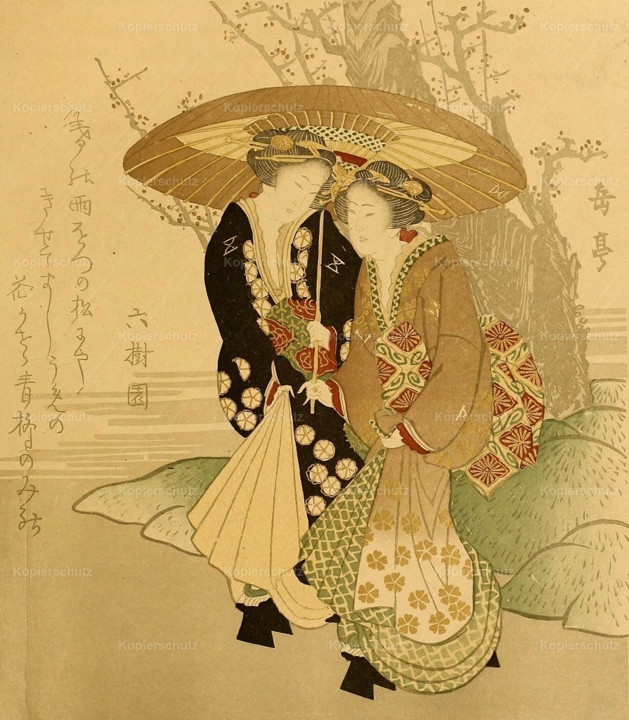 Gakutei_ Yashima (1786-1868) - L_Art Japonais 1883 - Japanese women walking