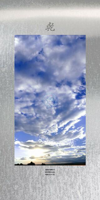 I-Ging Doppelzeichen Kien | DEU, Deutschland, Filderstadt, 09.11.2007, Visualisierung I-Ging Doppelzeichen Kien (der Himmel) [© 2007 Christoph Hermann, Bild-Kunst Urheber 707707, Karlstrasse 94, 70794 Filderstadt, 0711/6365685;   www.hermann-foto-design.de ; Contact: E-Mail ch@hermann-foto-design.de, fon: +49 711 636 56 85,  ] NUTZUNGSRECHTE NACH VEREINBARUNG (Basis MFM), Bild 3464px x 5196px ( 29,3cm x 44cm bei 300dpi)