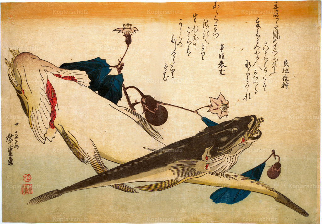 Utagawa Hiroshige Kochi Fish with Eggplant_ from the series Uozukushi - Every Variety of Fish - Date 1830s - Large Format