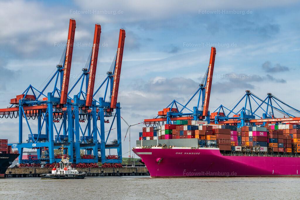 10200514 - One Hamburg | Das Containerschiff