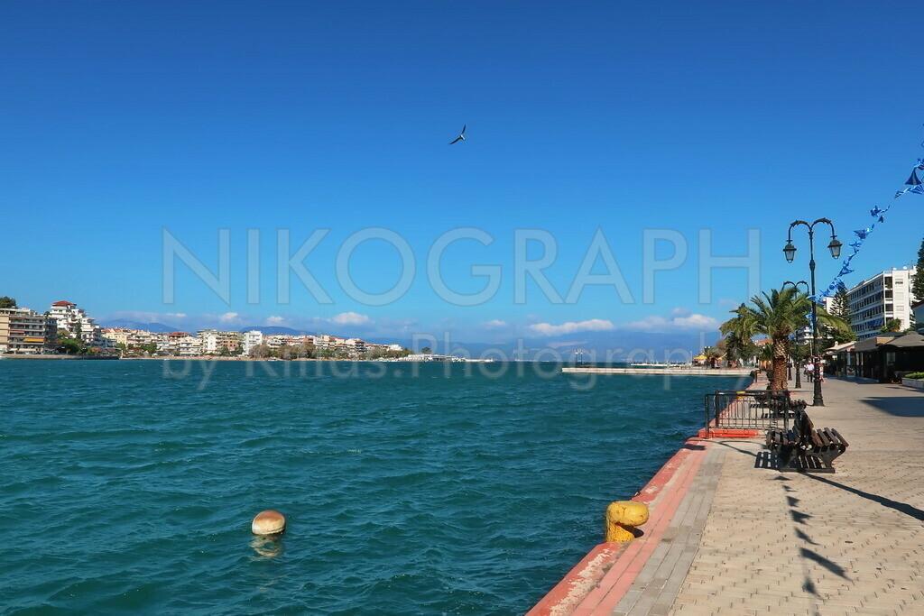 Promenade-Chalkida-NKI-0186