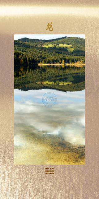 I-Ging Doppelzeichen Dui | DEU, Deutschland, Filderstadt, 09.11.2007, Visualisierung I-Ging Doppelzeichen Dui (der See) [© 2007 (c)Christoph Hermann, Bild-Kunst Urheber 707707, Karlstrasse 94, 70794 Filderstadt, 0711/6365685;   www.hermann-foto-design.de ; Contact: E-Mail ch@hermann-foto-design.de, fon: +49 711 636 56 85,  ] NUTZUNGSRECHTE NACH VEREINBARUNG (Basis MFM), Bild 3464px x 5196px ( 29,3cm x 44cm bei 300dpi)