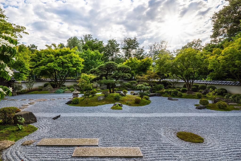 Japanischer Garten in Bielefeld | Japanischer Schaugarten in Bielefeld-Gadderbaum.
