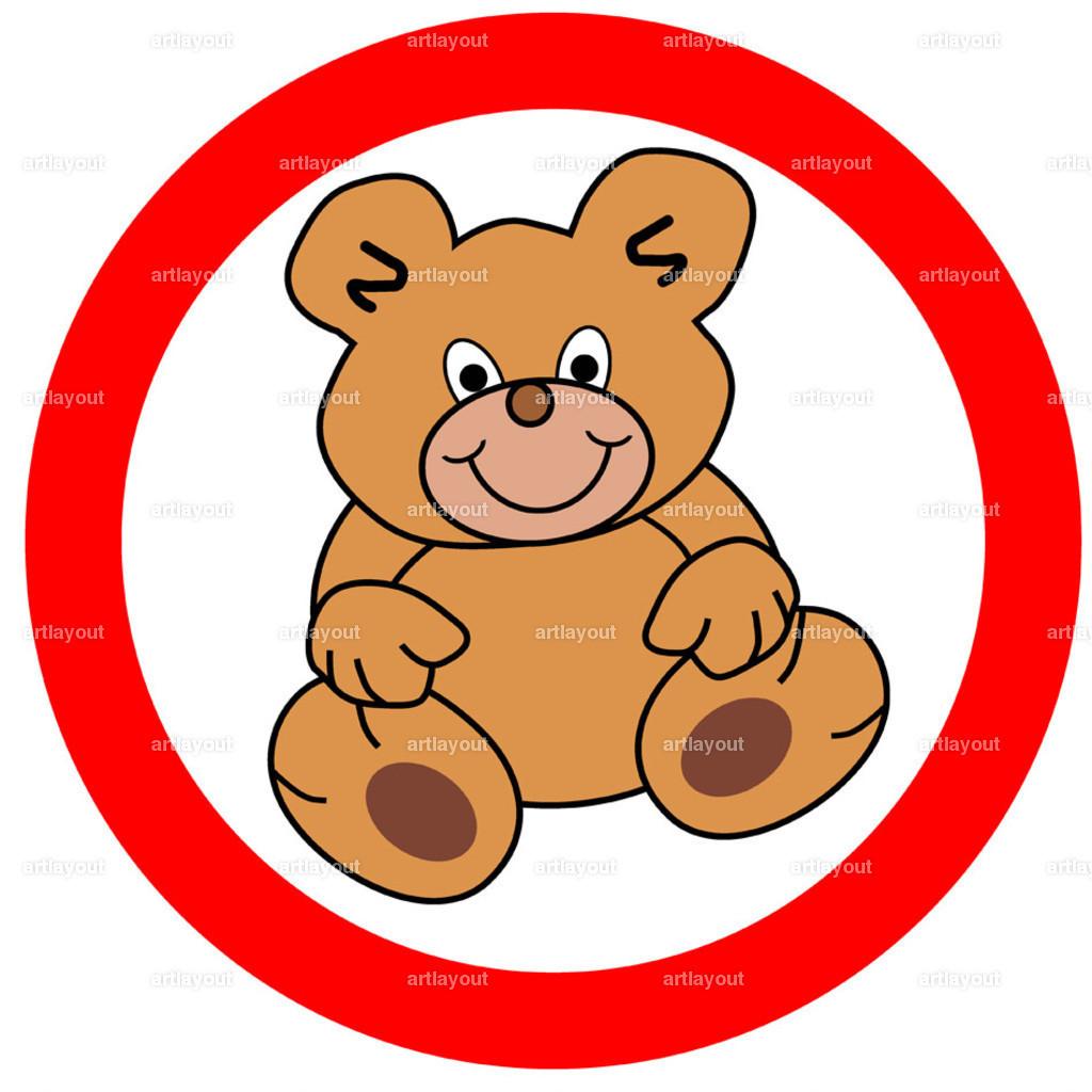 sign little bear
