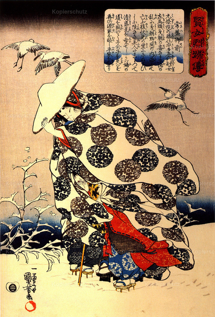 Tokiwa-gozen-with-her-three-children-in-the-snow by Utagawa Kuniyoshi - Large