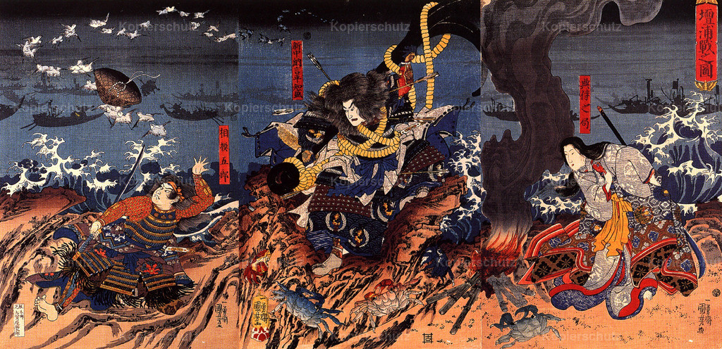 Tamomori-tied-to-a-huge-anchor-ready-to-cast-himself-into-the-sea by Utagawa Kuniyoshi - Large