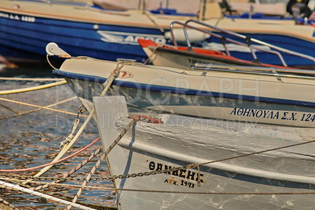 Fischerboote im Hafen | Fischerboote im Fischereihafen von Chalkida auf der griechischen Insel Euböa.