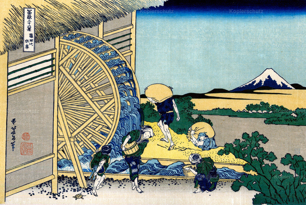 Watermill_at_Onden by Katsushika Hokusai 1830 - Large Format