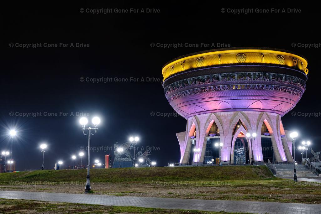 Russland | Der Hochzeitspalast in der tatarischen Hauptstadt Kasan