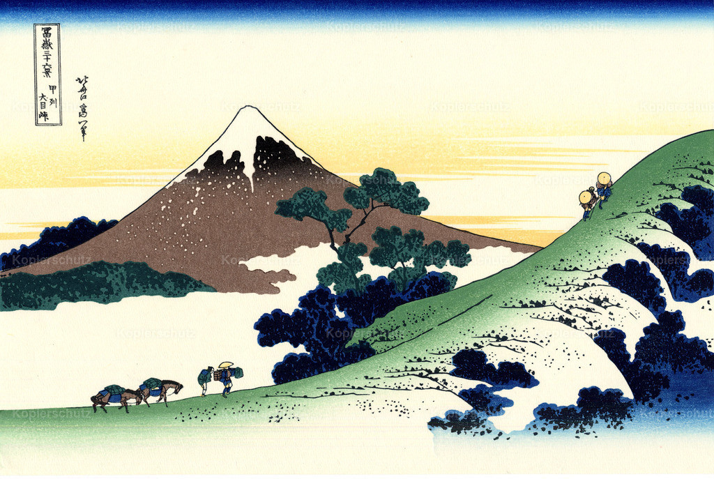 Inume_pass_in_the_Kai_province by Katsushika Hokusai 1830 - Large Format