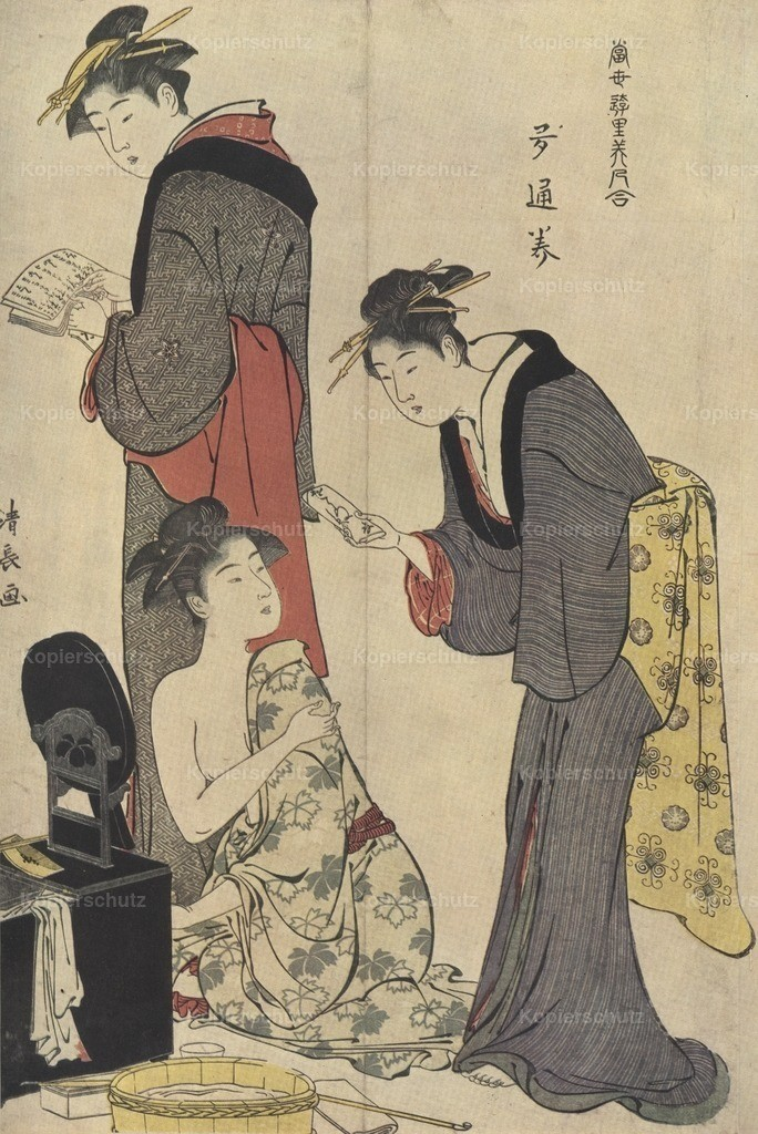 Kiyonaga_ Torii (1752-1815) - L_Illustration 1929 - Interior scene