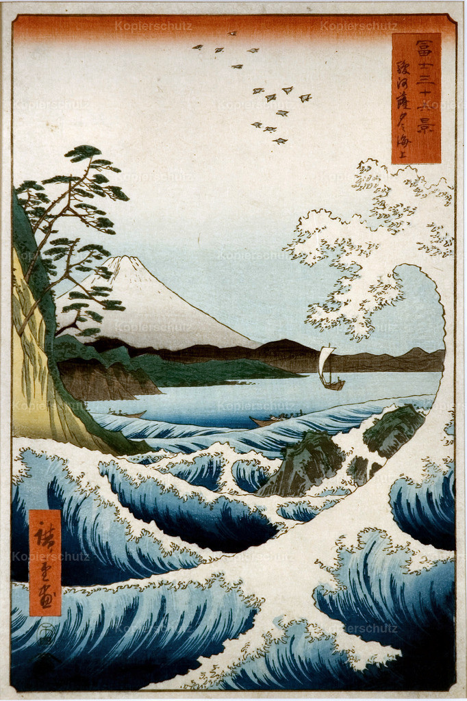 Ando_Hiroshige_-_The_Sea_at_Satta__Suruga_Province__from_the_series_36_Views_of_Mount_Fuji__1858 Large
