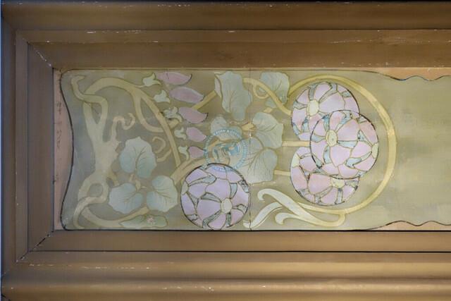 Park Güell Antoni Gaudís Garten-Parkanlage Detail Casa-Museu Wandverzierung   ESP, Spanien, Barcelona, 18.12.2018, Park Güell Antoni Gaudís Garten-Parkanlage Detail Casa-Museu Wandverzierung [2018 Jahr Christoph Hermann]