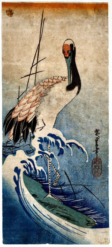 Crane-in-waves-1835 by Hiroshige Large Format