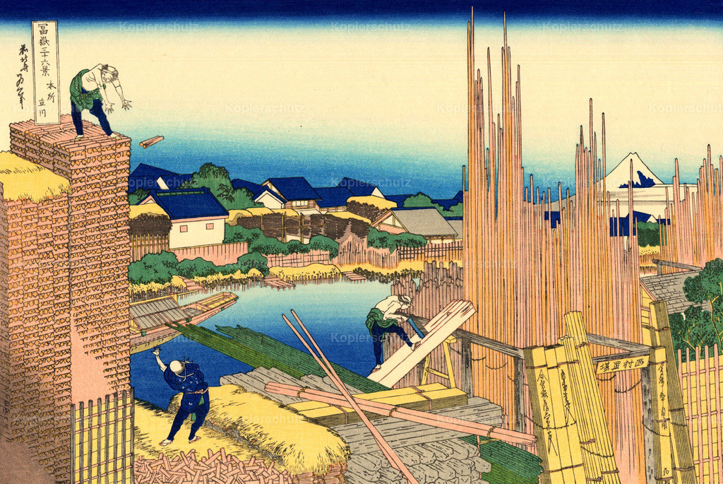Honjo-tatekawa-the-timberyard-at-honjo by Katsushika Hokusai - Large Format
