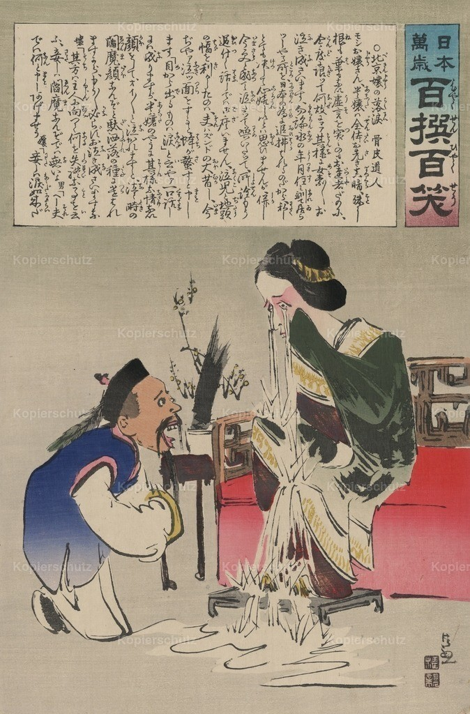 Kobayashi_ Kiyochika (1847-1915) - Humorous picture showing a Chinese man 1895