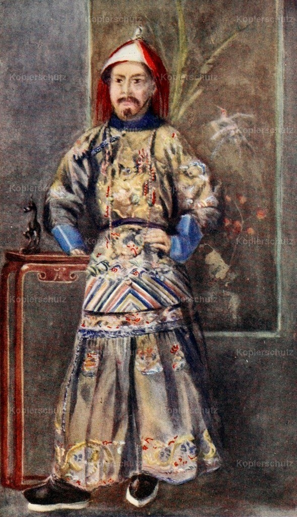 Kemp_ Emily G. (1860-1939) - Face of China 1909 - Official court dress