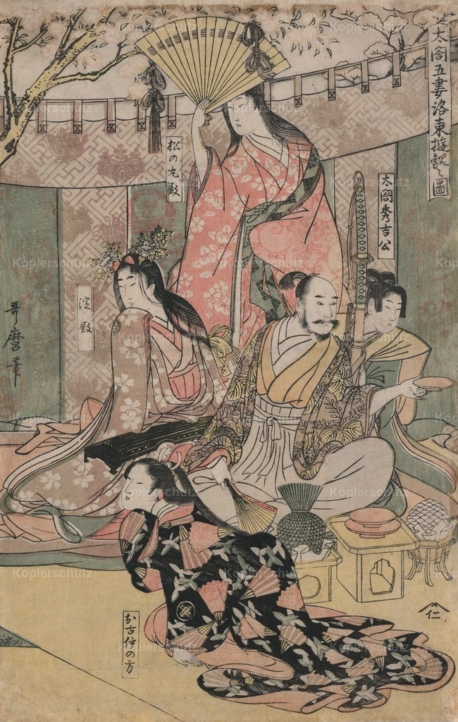 Utamaro_ Kitagawa (1753-1806) - Hideyoshi and his wives c.1805