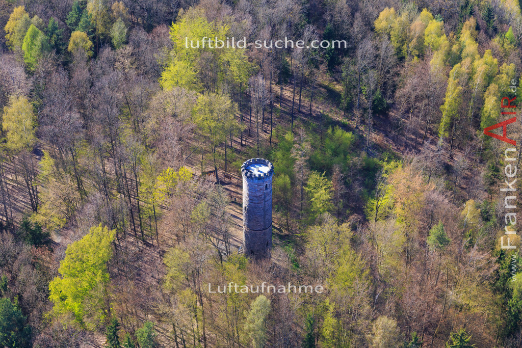 kulmbach-2016-3238   Luftbild von  Kulmbach - Luftaufnahme wurde 2016 von https://frankenair.de mittels Flugzeug (keine Drohne) erstellt - die Geschenkidee