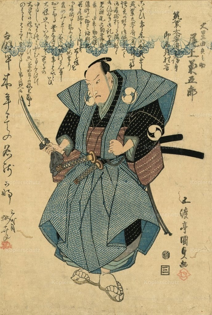 Toyokuni_ Utagawa (1769-1825) - The actor Onoe Kikugoro III in the role of Oboshi Yuranosuke 1824-1830