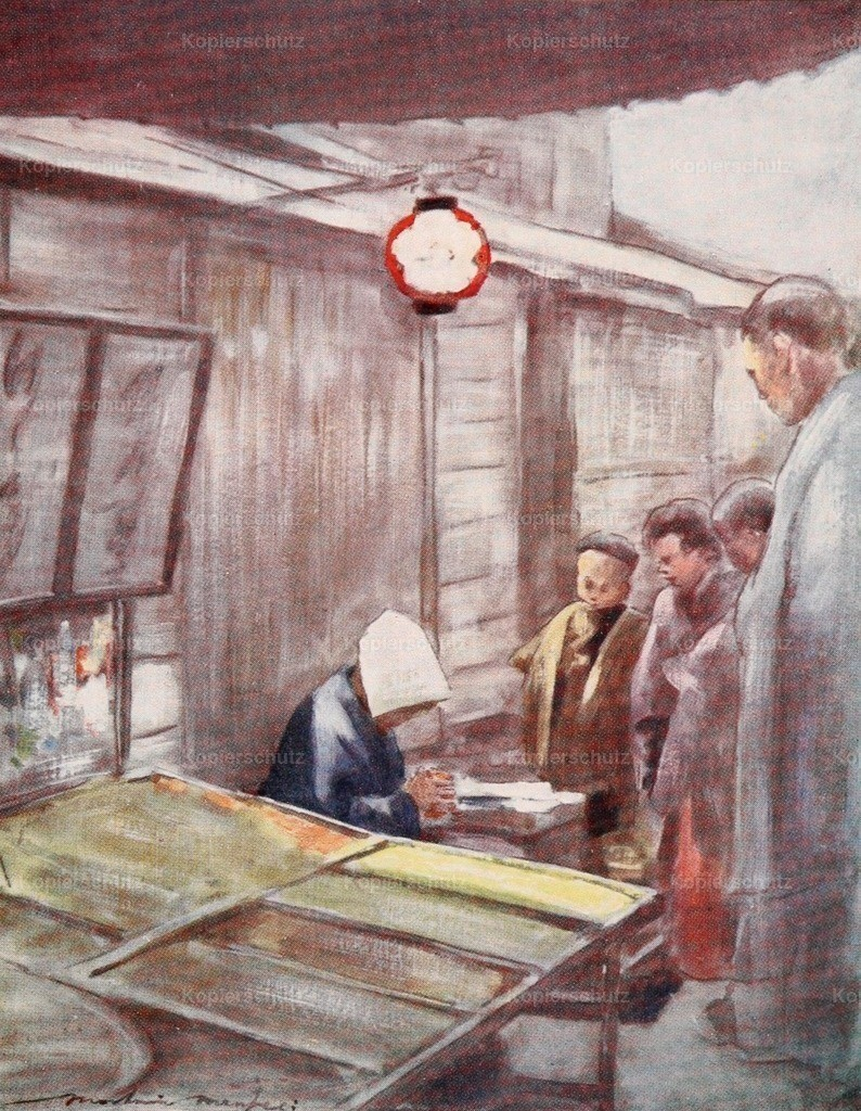 Menpes_ Mortimer (1855-1938) - Japan 1901 - A sweet-stuff stall