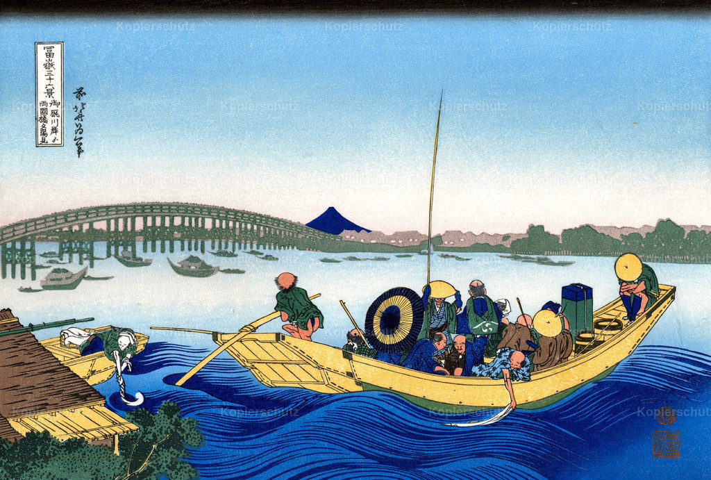 Sunset-across-the-Ryogoku-bridge-from-the-bank-of-the-Sumida-river-at-Onmagayashi by Katsushika Hokusai - Large Format