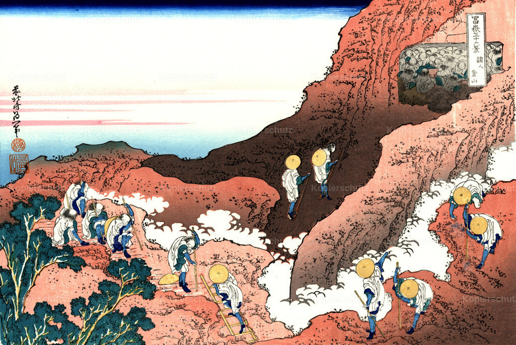 Climbing-on-mt-Fuji by Katsushika Hokusai - Large Format