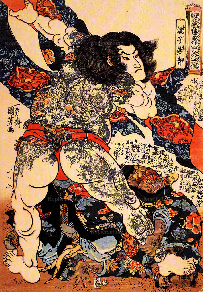 Roshi-ensei-lifting-a-heavy-beam by Utagawa Kuniyoshi - Large Format