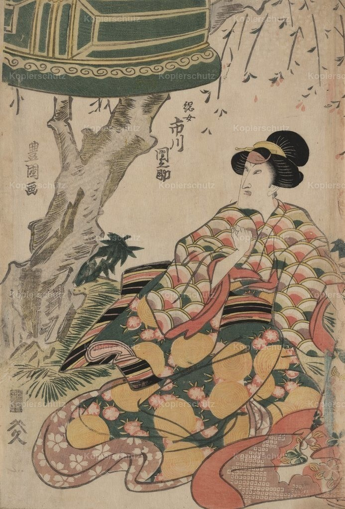 Toyokuni_ Utagawa (1769-1825) - The actor Ichikawa Dannosuke in the role of Tsunajo c.1809-1813