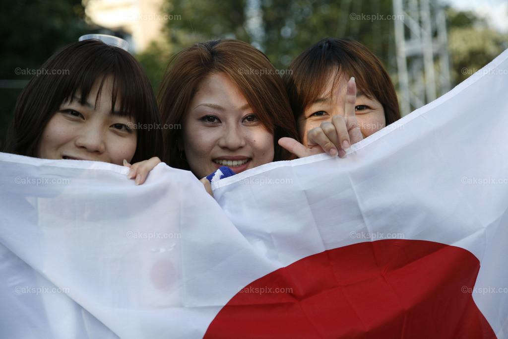 Japan-Frauen