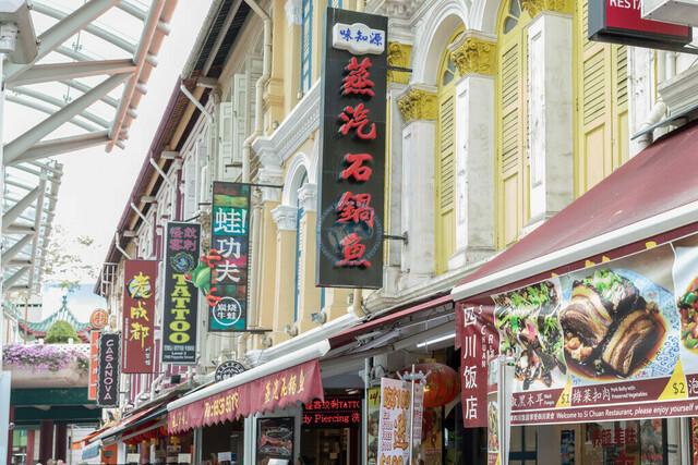 Singapur Chinatown Kolonialfassade mit chinesischen Bildtafeln   SGP, Singapur, Singapur, 22.02.2017, Singapur Chinatown Kolonialfassade mit chinesischen Bildtafeln © 2017 Christoph Hermann, Bild-Kunst Urheber 707707, Gartenstraße 25, 70794 Filderstadt, 0711/6365685;   www.hermann-foto-design.de ; Contact: E-Mail ch@hermann-foto-design.de, fon: +49 711 636 56 85