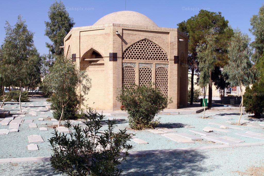 Ein Freidhof in Isfahan