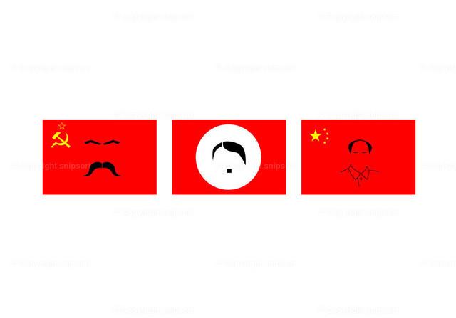 Drei Diktatoren auf roten Flaggen | Silhouette von drei grausamsten Diktatoren des zwanzigsten Jahrhunderts.