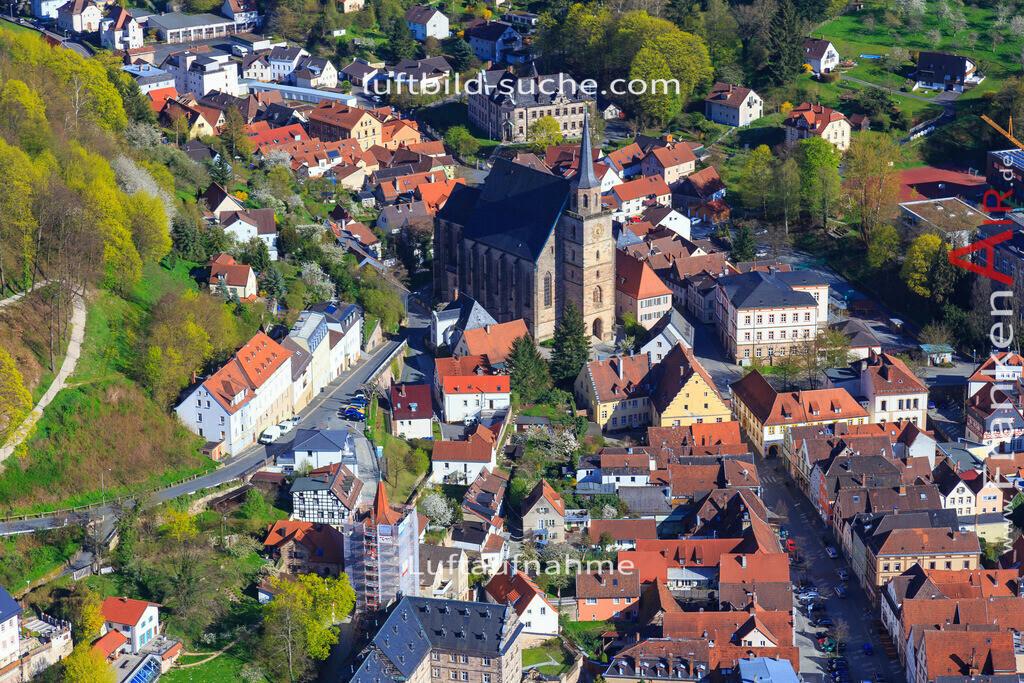kulmbach-2016-3218 | Luftbild von  Kulmbach - Luftaufnahme wurde 2016 von https://frankenair.de mittels Flugzeug (keine Drohne) erstellt - die Geschenkidee