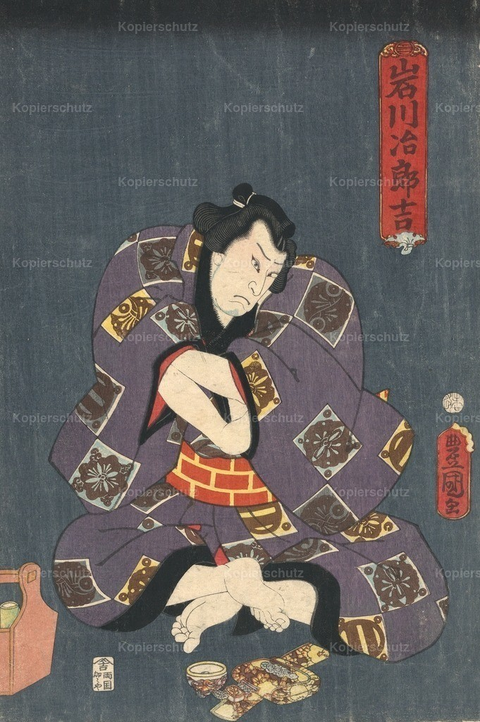 Toyokuni_ Utagawa (1786-1865) - An actor in the role of Iwagawa Jirokichi 1859