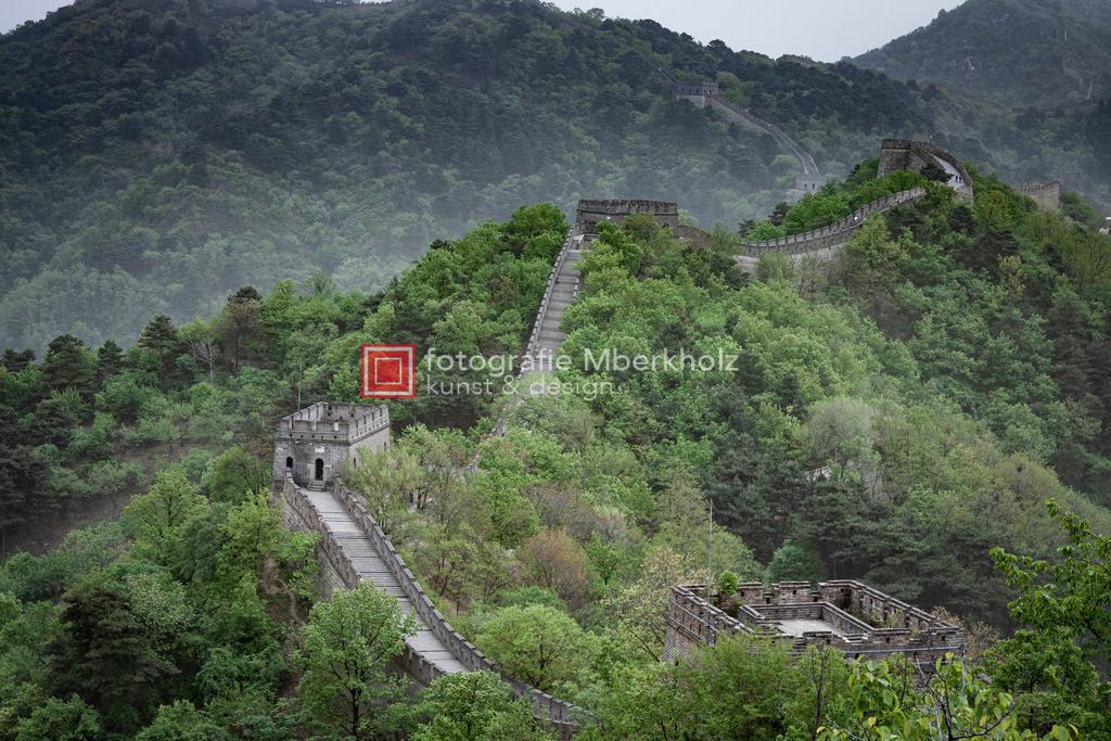 _Rainer_schau_mberkholz_China_Peking_IMG_0982 | Das Projekt