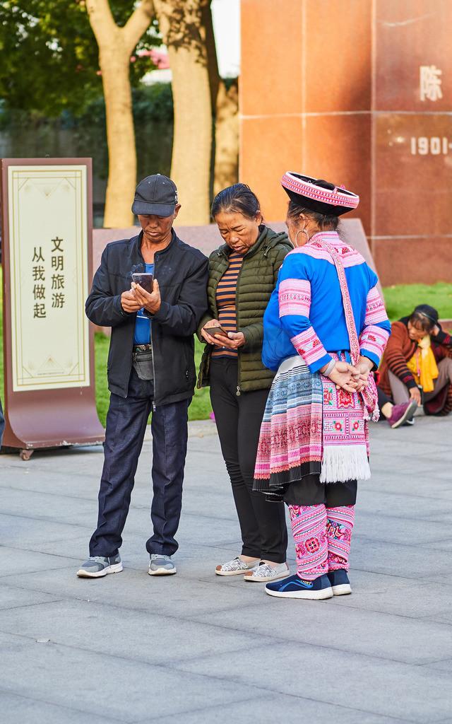 Shanghai_2019 15