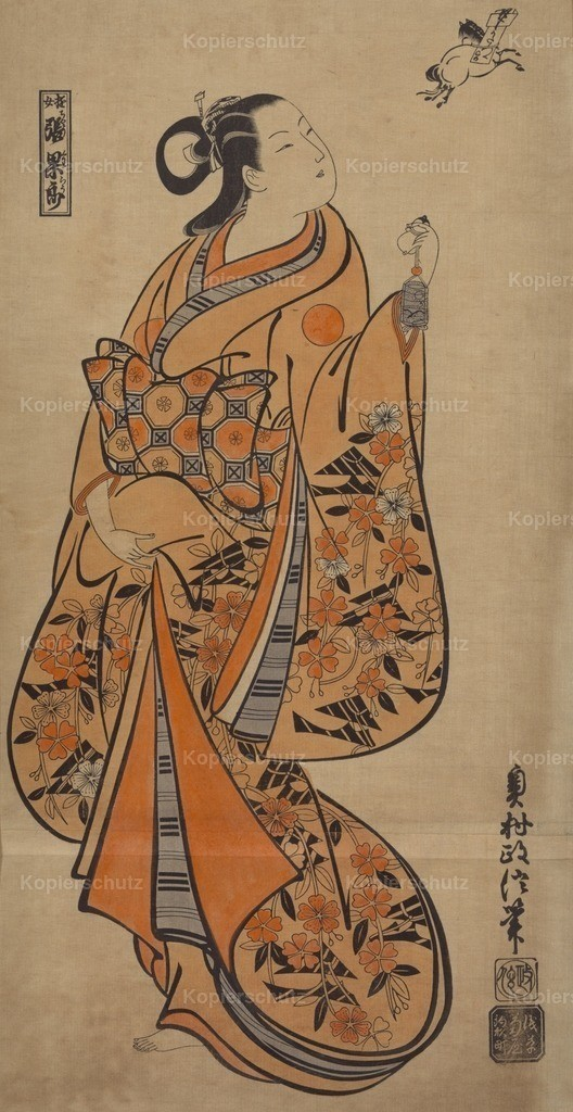 Okumura_ Masanobu (1686-1764) - Courtesan likened to the Chinese sage Zhang Guolao 1715
