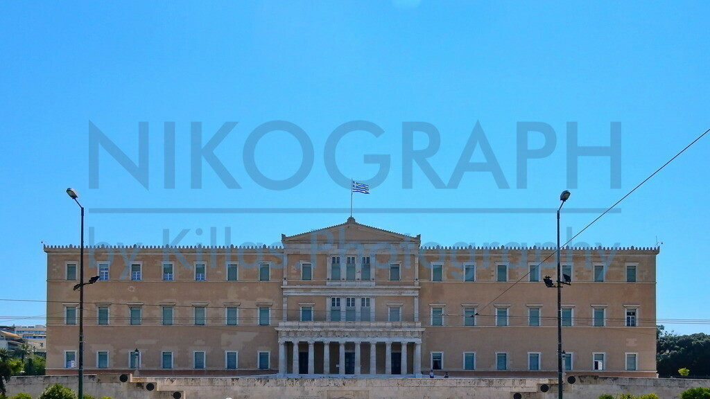 Parlamentsgebäude   Das griechische Parlament am Syntagma-Platz in Athen.