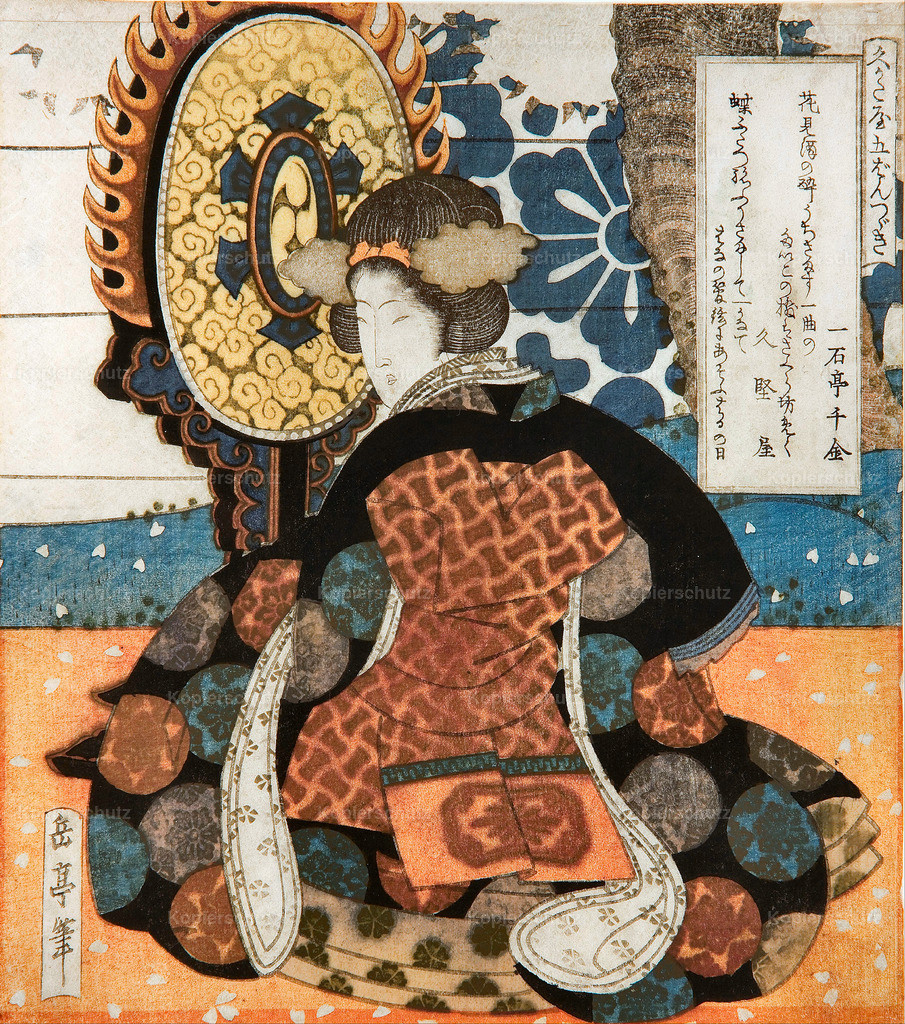 Yashima_Gakutei_-_A_woman_playing_a_large_suspended_drum_ 1786 - Large Format