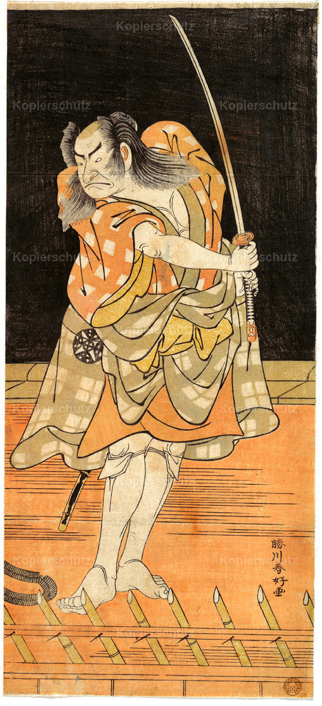 Katsukawa Shunko - An actor with a sword ready to strike - Large
