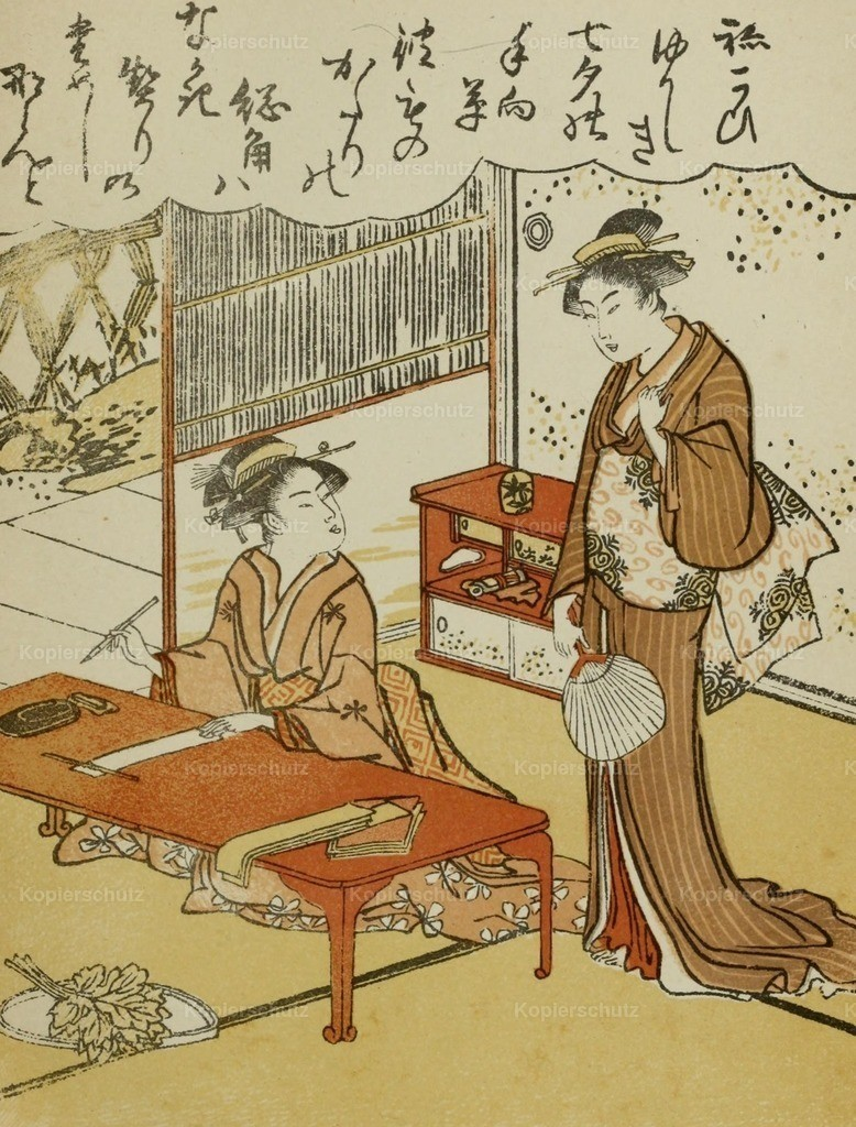 Kiyonaga_ Torii (1752-1815) - Japanese Illustration 1904 - Two ladies_ one writing a poem
