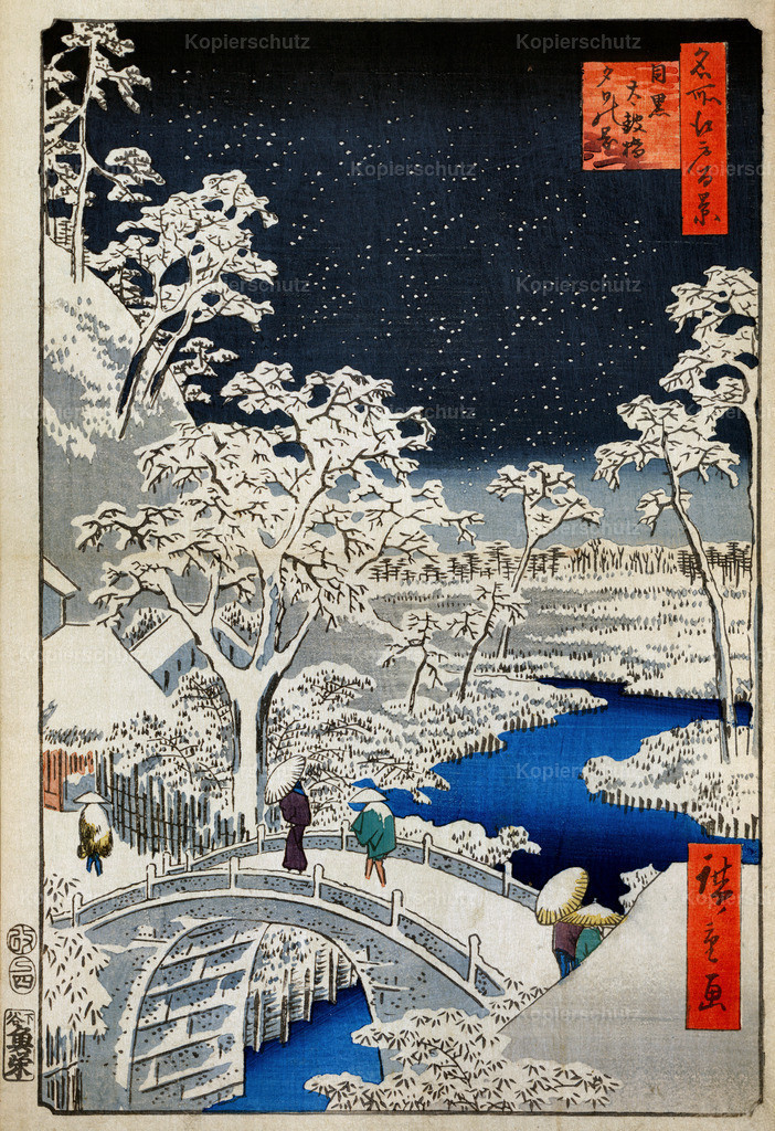Hiroshige__Drum_bridge_at_Meguro_and_Sunset_Hill__1857 - Large Format