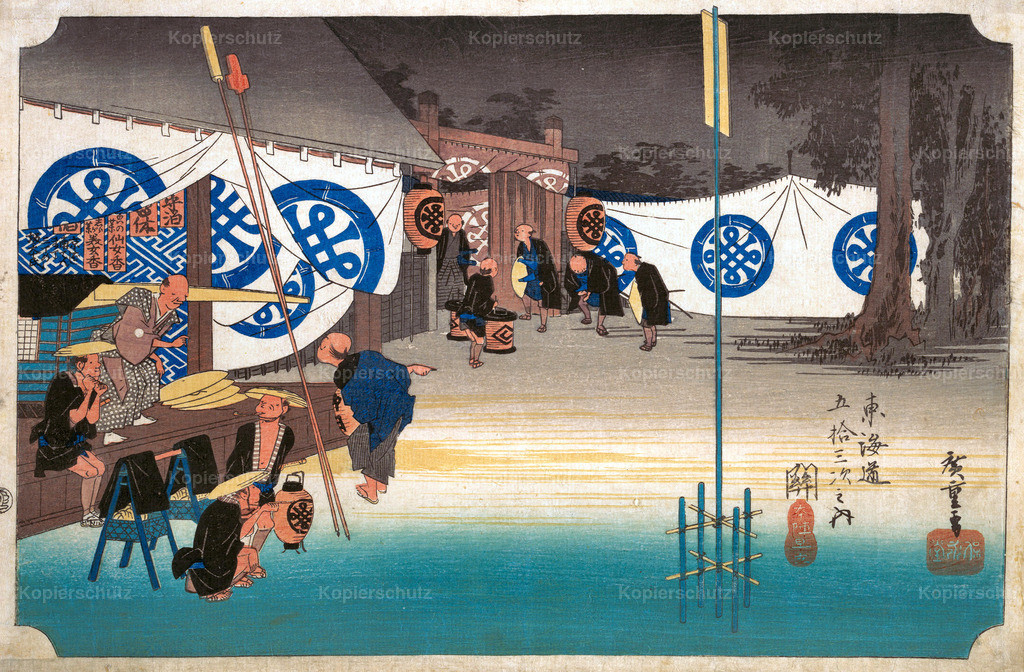 Utagawa Hiroshige Station Forty-Eight Seki_ Early Departure_ from the Fifty-Three Stations of the Tokaido 1833 - Large