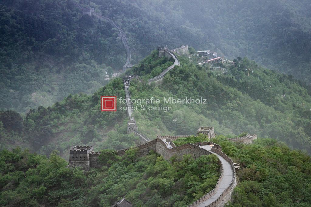 _Rainer_schau_mberkholz_China_Peking_IMG_1001 | Das Projekt