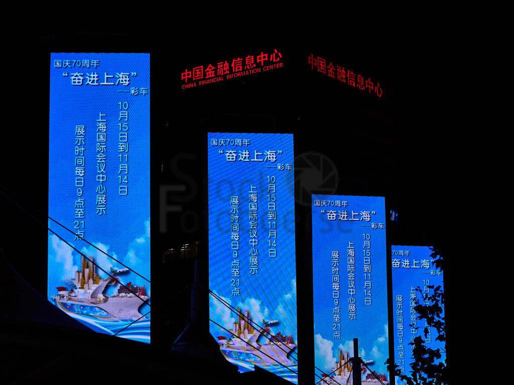 Shanghai_2019 1 1 | OLYMPUS DIGITAL CAMERA