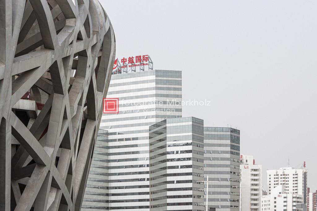 _Rainer_schau_mberkholz_China_Peking_IMG_1052   Das Projekt