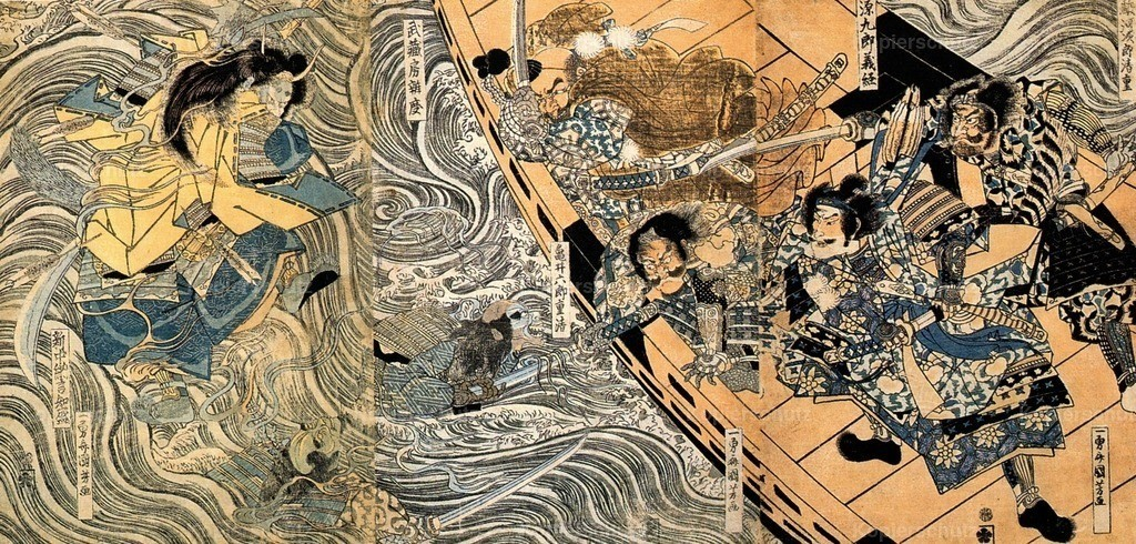 The_ghost_of_Taira_Tomomori__Daimotsu_bay