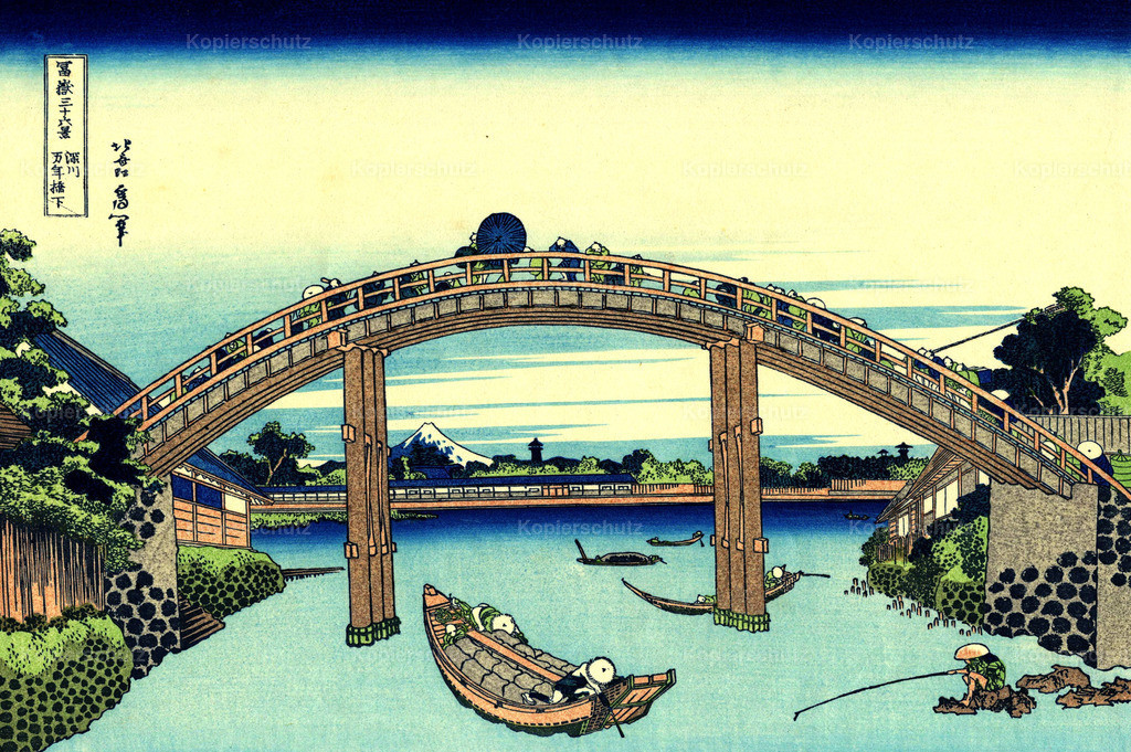 Fuji_seen_through_the_Mannen_bridge_at_Fukagawa by Katsushika Hokusai 1830 - Large Format